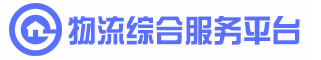 www.fankongwang.com | 物流综合服务平台
