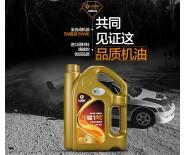 返空网-龙蟠1号 全合成机油正品 汽油发动机润滑油 SN 5W-40 4L