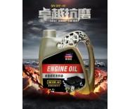 返空网-固特威 正品SN 5W-40机油全合成汽车机油发动机润滑油卓越抗磨