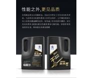 返空网-长城金吉星SN 0W-40 全合成 汽车机油润滑油旗舰店正品4L装【干】