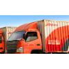 返空网-小整车货物运输