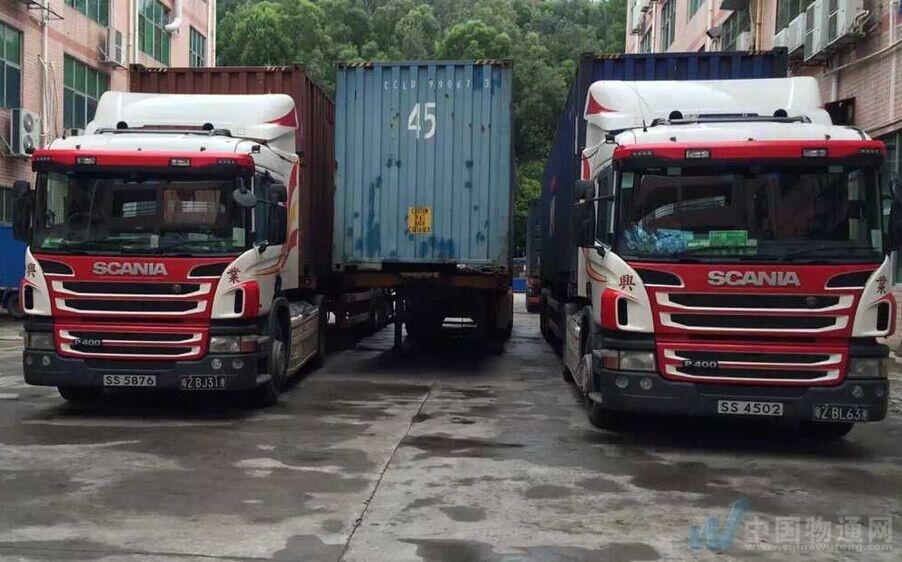 深圳市东胜物流有限公司